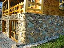 Как отделать фасад камнем