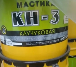 Где применяется мастика КН 3