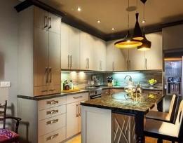 Организуем освещение на кухне правильно