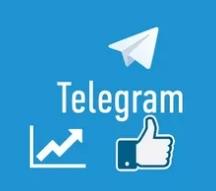 Как происходит накрутка телеграмм