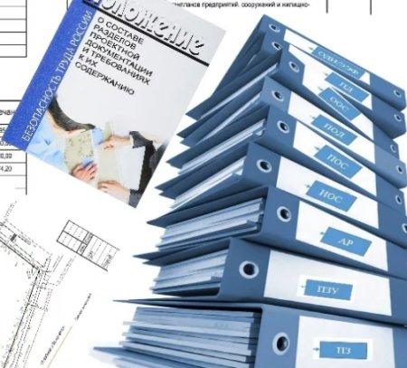 Где заказать перевод строительной документации